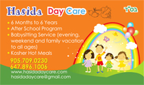 daycare business cards - Daycare Business Cards