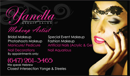Gallery business card designs lawn yard bag signs in toronto yannella makeup artist business cards fbccfo Choice Image
